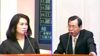 高金素梅-財政-2010-3-31-原住民鄉財政劃分法問題