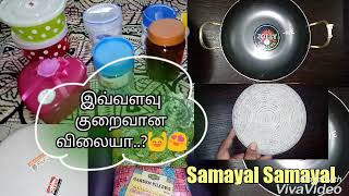 New Saravana store shopping haul video in Tamil/shopping haul video