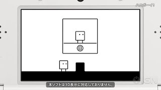 BOXBOY! Trailer