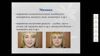 Е Н Елисеева Ч1 вебинар 05 08 10 2020г