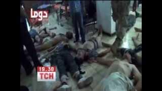 шокирующее видео применения химического оружия в Сирии против людей