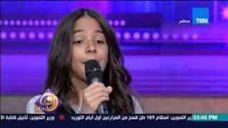عسل أبيض | الطفلة نور عثمان تغني
