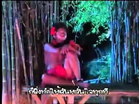Rojjana Rum Hai รจนาร่ำไห้ Sung Tung Music Video