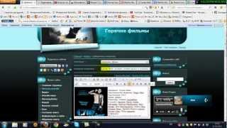Как загружать онлайн фильм на сайт от ucoz.mp4