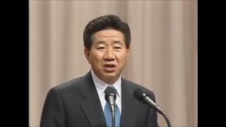 [처음 공개 자료②] - '노무현대통령 전남대 특별강연'
