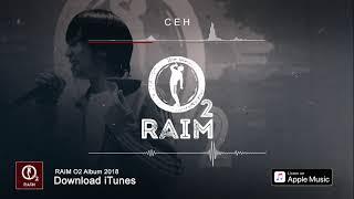 RaiM - Сен (O2 альбом)