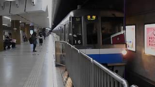 福岡市営地下鉄箱崎線直通列車(1000N系)・天神駅を発車