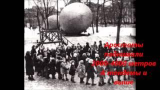 Великая Отечественная Война. Фильм 2. Битва за Москву. Часть 1