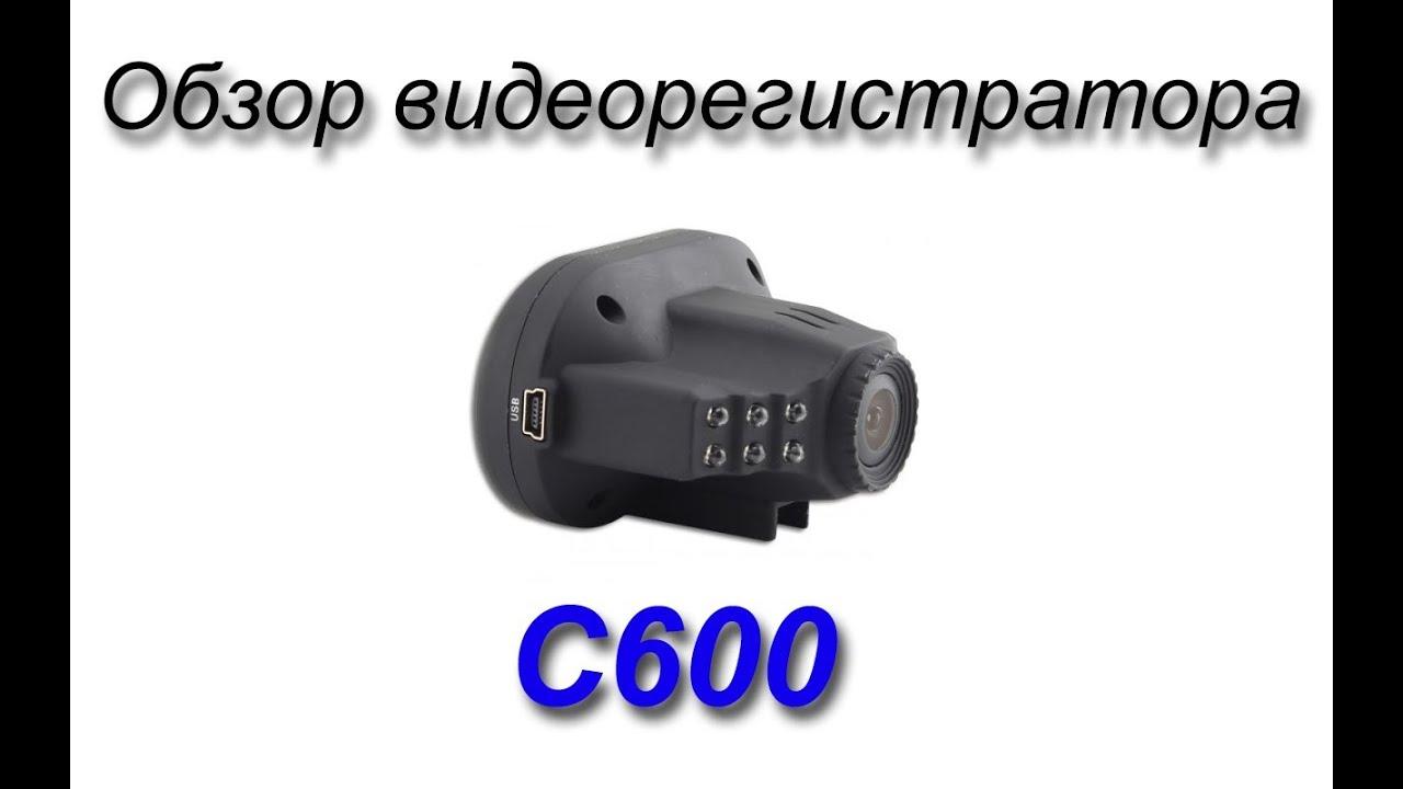 Видеорегистратор vehicle blackbox dvr r280