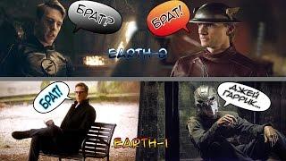 Загадка семьи Гарриков / The Flash