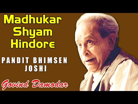 Madhukar Shyam Hindore | Pandit Bhimsen Joshi | (Album: Govind Damodar Bhajan on Lord Krishna)