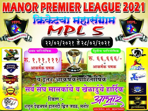 MANOR PREMIER LEAGUE 2021 | GROUND SHAGUN | MANOR | MEGA FINAL
