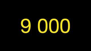 Реальные Подписчики Ютуб. 9000 подписчиков! СЕГОДНЯ!!!