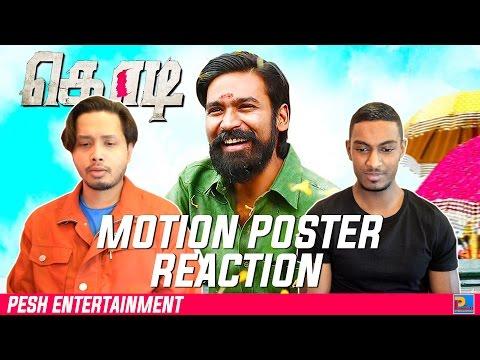 Kodi Motion Poster Reaction & Review |...