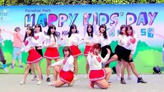 Video 160109 Vampire Kiss cover KPOP - Somehow (DIA) @Paradise Park K-POPS Cover Dance 2016 (Audition) download MP3, 3GP, MP4, WEBM, AVI, FLV Mei 2018