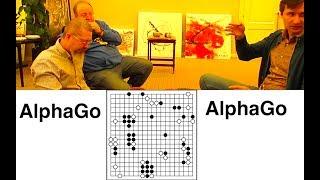 Игры бессмертных: как AlphaGo DeepMind играет в Го сама с собой