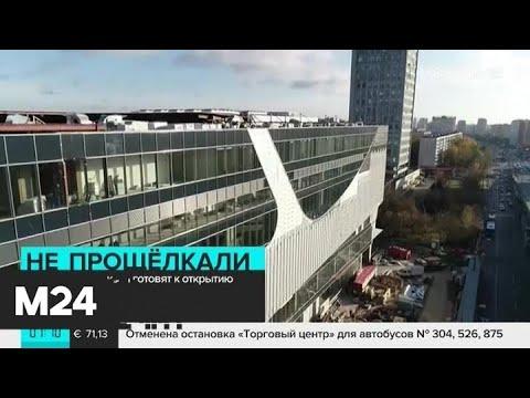 """Близится открытие автовокзала """"Щелковский"""" - Москва 24"""