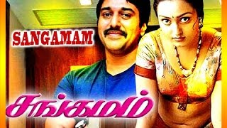 Sangamam | சங்கமம் | Tamil Full Movie | Rahman | Vindhya | New Upload
