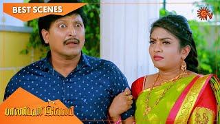 Pandavar Illam - Best Scenes | Full EP free on SUN NXT | 03 Feb 2021 | Sun TV | Tamil Serial