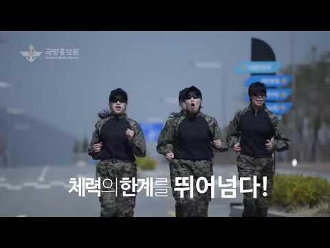 특전여군 3공수특임대 여군특전사