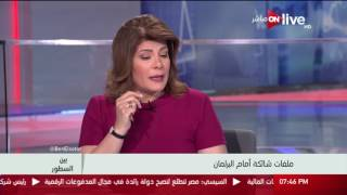 فيديو.. وهدان: الشعب المصري يرفض التصالح مع جماعة الإخوان