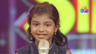 Top Singer | Musical Reality Show | Flowers | Ep#  07