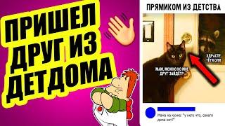 Смешные видео // КАРЛСОН // Самые смешные Мемы Без мата // Мемология #024