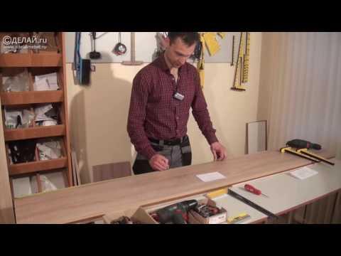 Тест-драйв мебельных кондукторов Черон