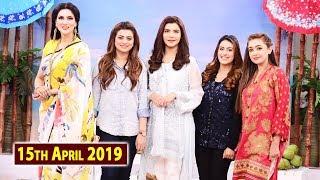Good Morning Pakistan - Fiza Ali - Top Pakistani show