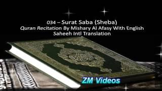 Surah Saba - Arabic Recitation By Mishary Al Afasy With English Translation - Surah 34