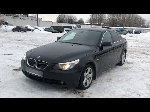 BMW E60 530XI , которую я захотел купить !
