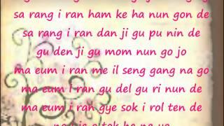 Repeat youtube video again and again lyrics-yozoh