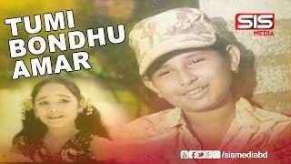 Tomi Bondhu | Dipu | Priya | Bangla Movie Song | Prem Koyedi | SIS Media