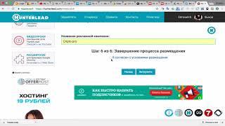 Видео реклама в браузеры пользователей