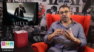 Sully مراجعة بالعربي | فيلم جامد