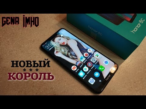 Honor 8C новый КОРОЛЬ бюджетников! Сравнение с Xiaomi Redmi Note 6 Pro ОН В ЖОПЕ