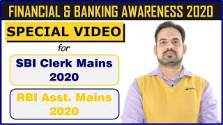 Financial and Banking Awareness 2020 for SBI Clerk Mains 2020 & RBI Asst. Mains 2020