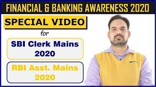 Financial and Banking Awareness 2020 for SBI Clerk Mains 2020 & RBI Asst. Mains 2020