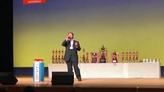 平成29年10月14日 新宿文化センター大ホールで行われた、歌の国体と言わ...