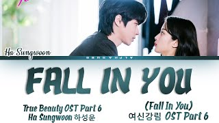 Download Ha Sungwoon (하성운) - 'Fall In You' True Beauty OST Part 6 (여신강림 OST Part 6) Lyrics/가사 [Han Rom Eng]