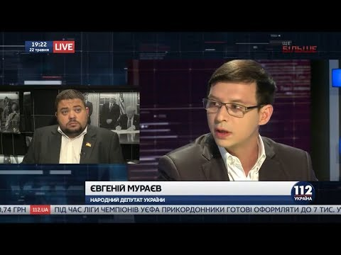 Евгений Мураев в 'Вечернем прайме' на телеканале '112 Украина', 22.05.18