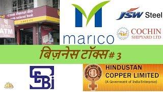 Indian Energy Exchange IPO Review by Stock Market Samrat