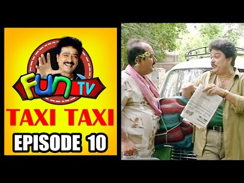 Taxi Taxi | Tamil Comedy Drama | Episode 10 | S. Vee. Shekhe