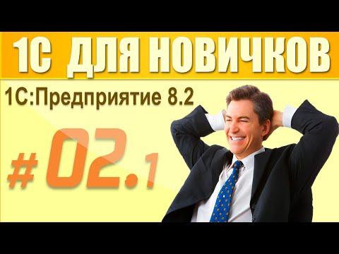 Аракин Практический курс английского языка 2 курс с
