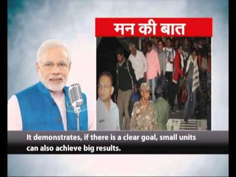 'Kaam Karti Sarkar' - PM