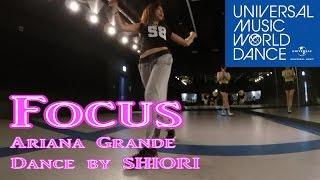 SHIORI先生にアリアナ・グランデのフォーカスをフルで踊ってもらいまし...
