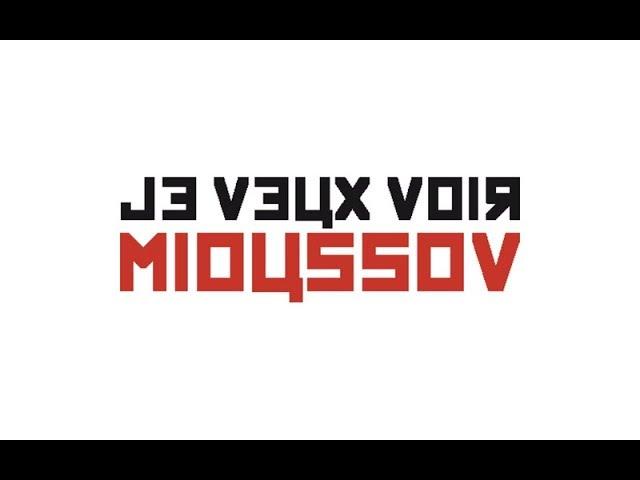 BANDE ANNONCE :  Je veux voir Mioussov
