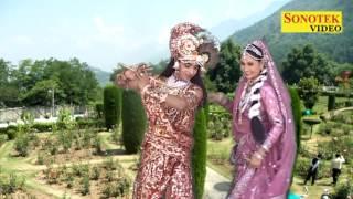 Download Hindi Video Songs - Mat Kare Radhika Pyar | मत करे राधिका प्यार | Krishan Bhajan