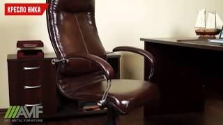 Офисное кресло для руководителя НИКА. Обзор кресла от amf.com,ua