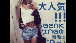 GENKING(ゲンキング、本名:田中元輝(たなかげんき、生年月日非公表)...